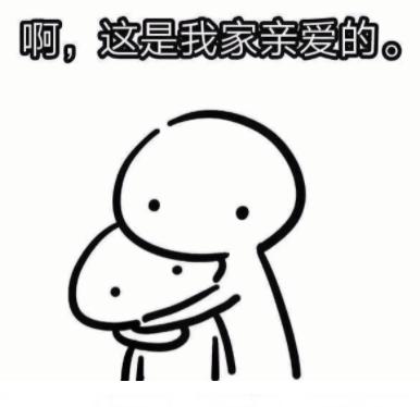 心爱的珍藏品Pro-Emoj messages sticker-11
