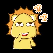铋崴手机客户端-小狮子可爱贴图 messages sticker-2