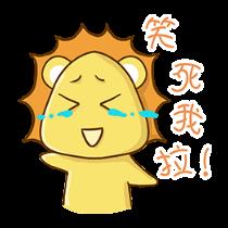 铋崴手机客户端-小狮子可爱贴图 messages sticker-11
