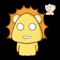 铋崴手机客户端-小狮子可爱贴图 messages sticker-4
