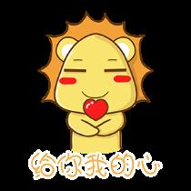 铋崴手机客户端-小狮子可爱贴图 messages sticker-10
