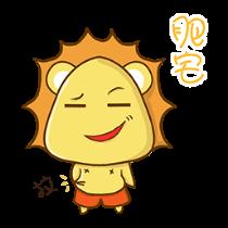 铋崴手机客户端-小狮子可爱贴图 messages sticker-3