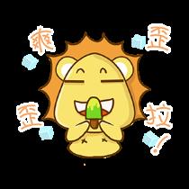 铋崴手机客户端-小狮子可爱贴图 messages sticker-7