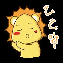 铋崴手机客户端-小狮子可爱贴图 messages sticker-8