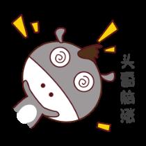 笨笨驴贴图 messages sticker-10