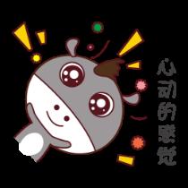 笨笨驴贴图 messages sticker-8