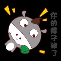 笨笨驴贴图 messages sticker-2