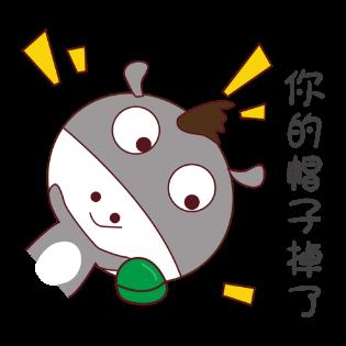 笨笨驴贴图 messages sticker-1