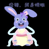 同乐助手-中秋兔子 messages sticker-7