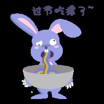 同乐助手-中秋兔子 messages sticker-11