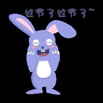 同乐助手-中秋兔子 messages sticker-1