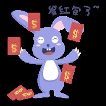 同乐助手-中秋兔子 messages sticker-8