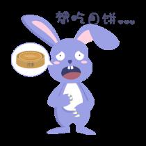 同乐助手-中秋兔子 messages sticker-3
