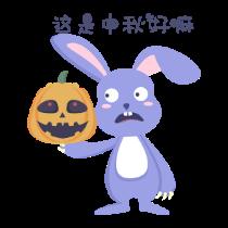 同乐助手-中秋兔子 messages sticker-6