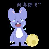 同乐助手-中秋兔子 messages sticker-2