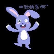 同乐助手-中秋兔子 messages sticker-0