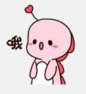 哗啦呼噜 messages sticker-4