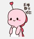 哗啦呼噜 messages sticker-11