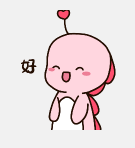 哗啦呼噜 messages sticker-9