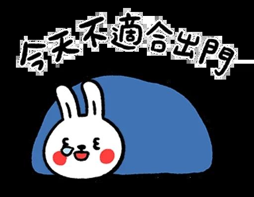 懒兔 messages sticker-2