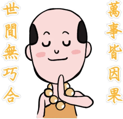 Young Person Qutes messages sticker-7