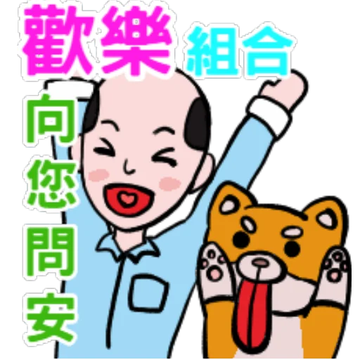 Young Person Qutes messages sticker-4