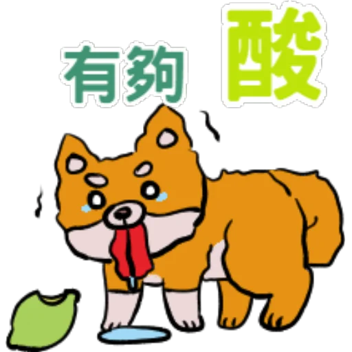 Young Person Qutes messages sticker-9