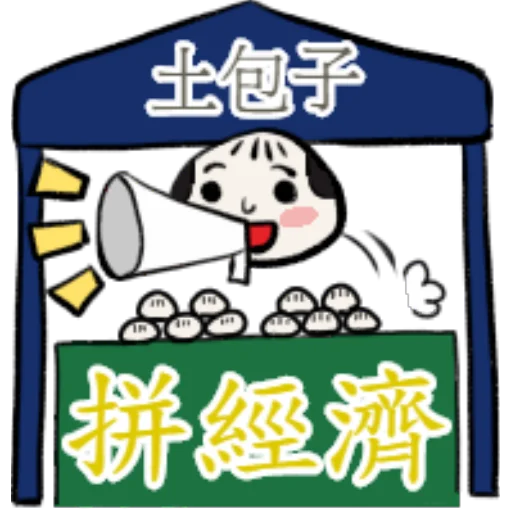 Young Person Qutes messages sticker-11
