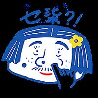 Sad boy happy girl messages sticker-5
