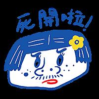 Sad boy happy girl messages sticker-2