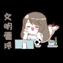 Cute football girl stickers messages sticker-6
