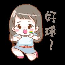 Cute football girl stickers messages sticker-10