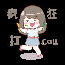 Cute football girl stickers messages sticker-4