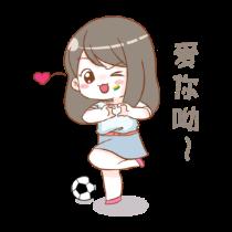 Cute football girl stickers messages sticker-3