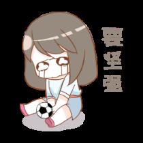 Cute football girl stickers messages sticker-8