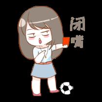 Cute football girl stickers messages sticker-5
