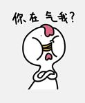 酷酷啵鸡 messages sticker-0