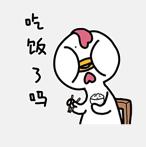 酷酷啵鸡 messages sticker-3