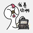 酷酷啵鸡 messages sticker-1