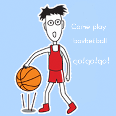 BasketBallFansStickers messages sticker-5