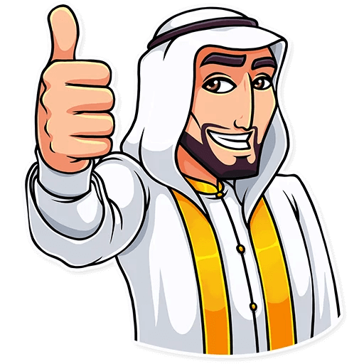 Sheikh Stickers Pack messages sticker-0
