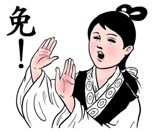 江湖贴纸 messages sticker-5