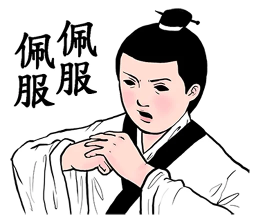 江湖贴纸 messages sticker-9
