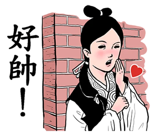 江湖贴纸 messages sticker-11