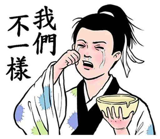 江湖贴纸 messages sticker-8