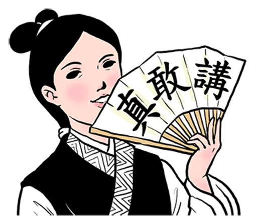 江湖贴纸 messages sticker-6
