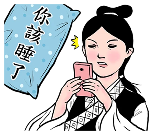 江湖贴纸 messages sticker-1