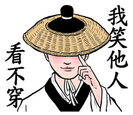 江湖贴纸 messages sticker-7