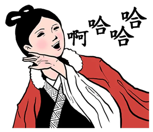 江湖贴纸 messages sticker-4