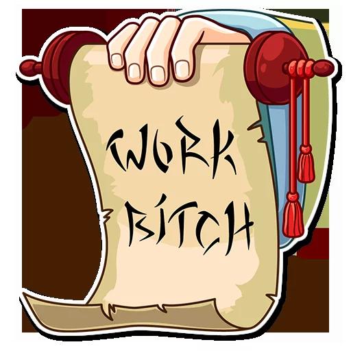 Daoist Elimination messages sticker-8
